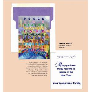 A Dozen Reasons to Rejoice Jewish New Year Card