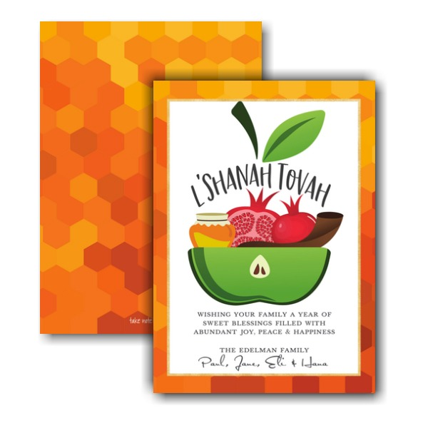 Apple Bowl Blessings Jewish New Year Card