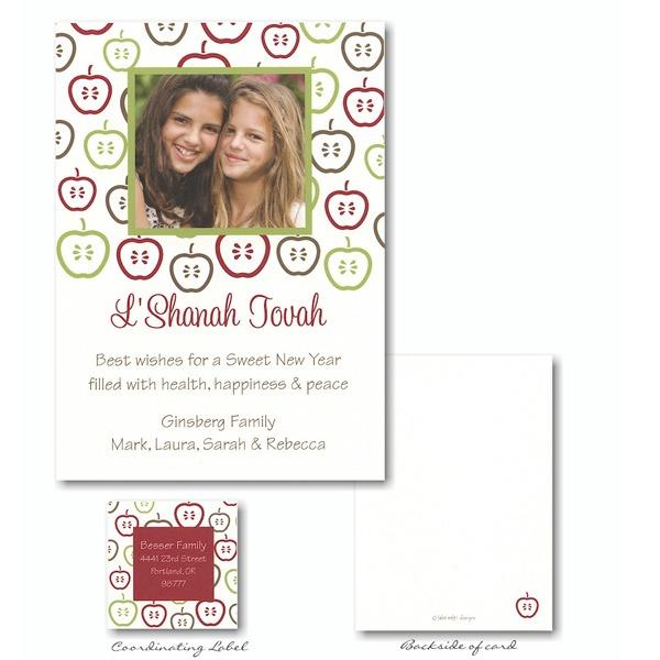 Apple Grid Photo Jewish New Year Card