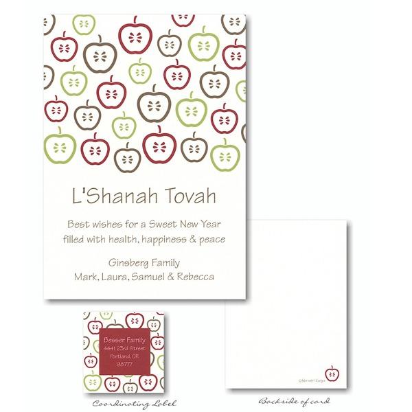 Apple Grid Vertical Jewish New Year Card
