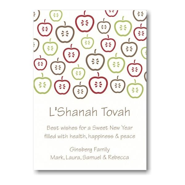 Apple Grid Vertical Jewish New Year Card Icon