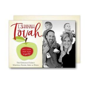 Apple Simple Greetings Jewish New Year Card