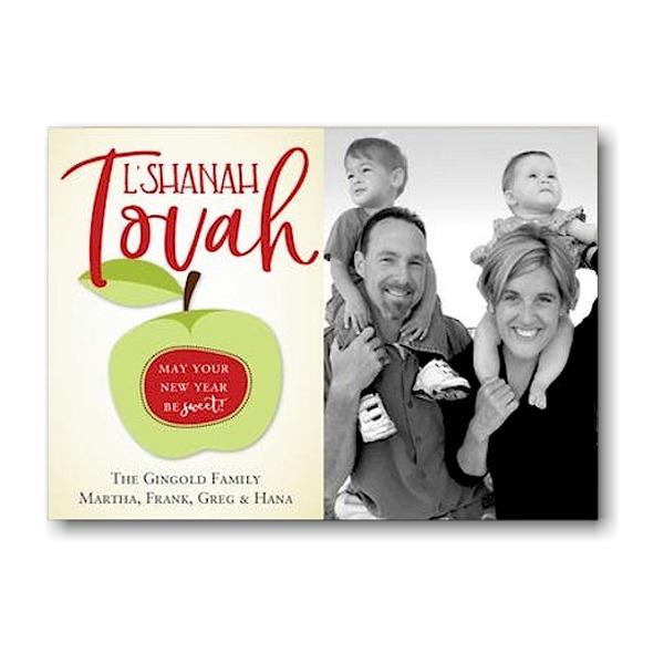 Apple Simple Greetings Jewish New Year Card Icon