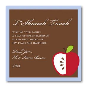 Apple Square Blue Frame Rosh Hashanah Card Icon