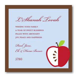 Apple Square Brown Frame Rosh Hashanah Card Icon