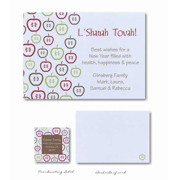 Apple Vertical Horizontal Jewish New Year Card