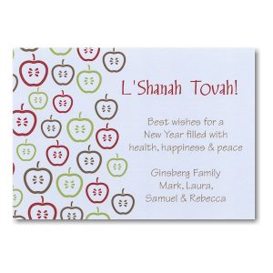 Apple Vertical Horizontal Jewish New Year Card Icon
