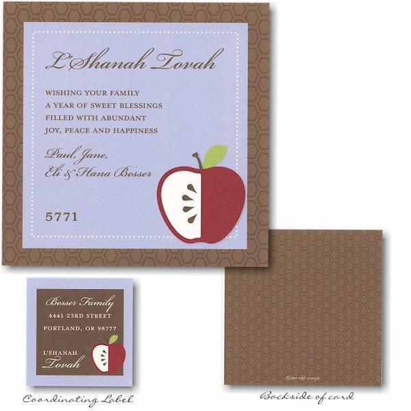 Apple and Honecomb Rosh Hashanah Card