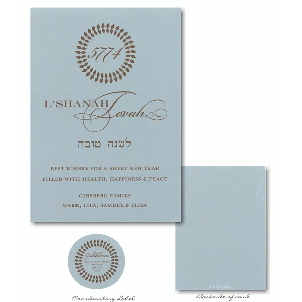 Aqua Wreath Year Rosh Hashanah Card