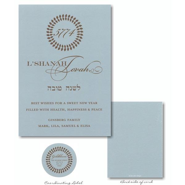 Aqua Wreath Year Rosh Hashanah Card