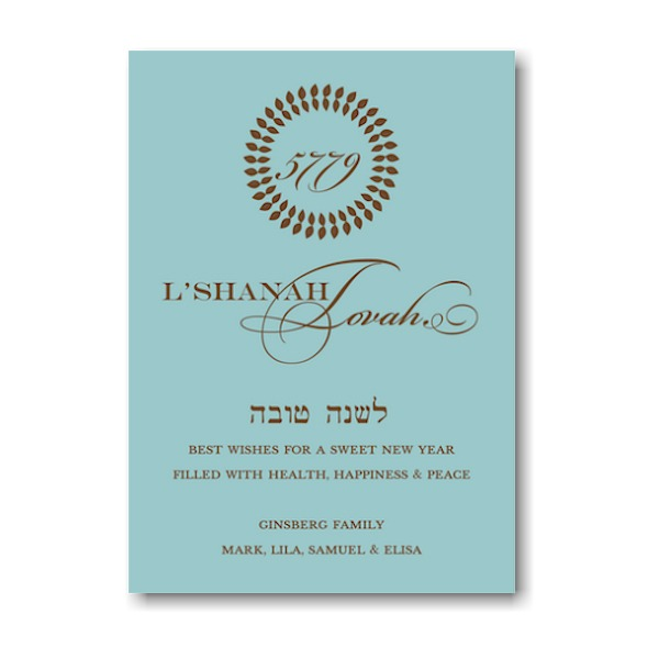 Aqua Wreath Year Rosh Hashanah Card Icon