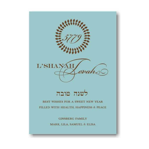 Aqua Wreath Year Rosh Hashanah Card Icon