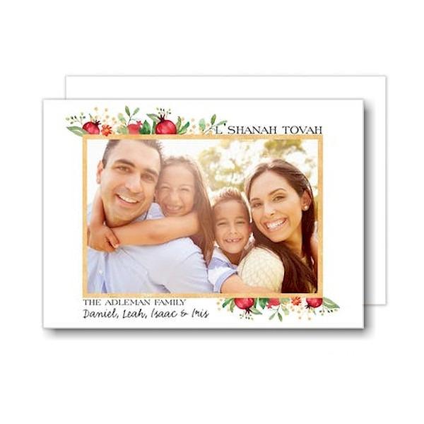 Beautiful Watercolor Vine Frame Jewish New Year Card