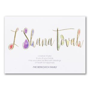 Blessed Holiday Jewish New Year Card Icon