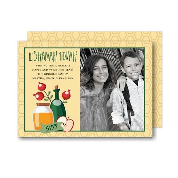 Blessings Banner Jewish New Year Card