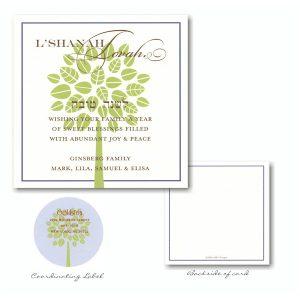 Blue Border Tree Rosh Hashanah Card