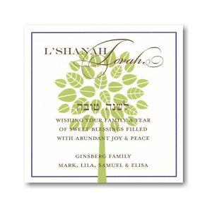 Blue Border Tree Rosh Hashanah Card Icon