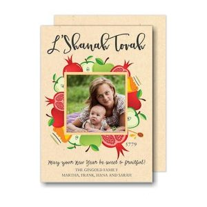 Bountiful Blessing Square Jewish New Year Card
