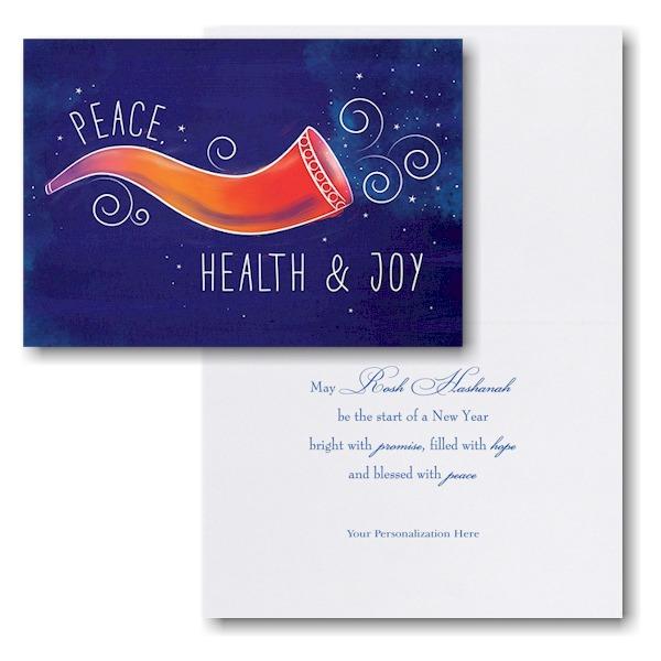 Colorful Shofar II Jewish New Year Card