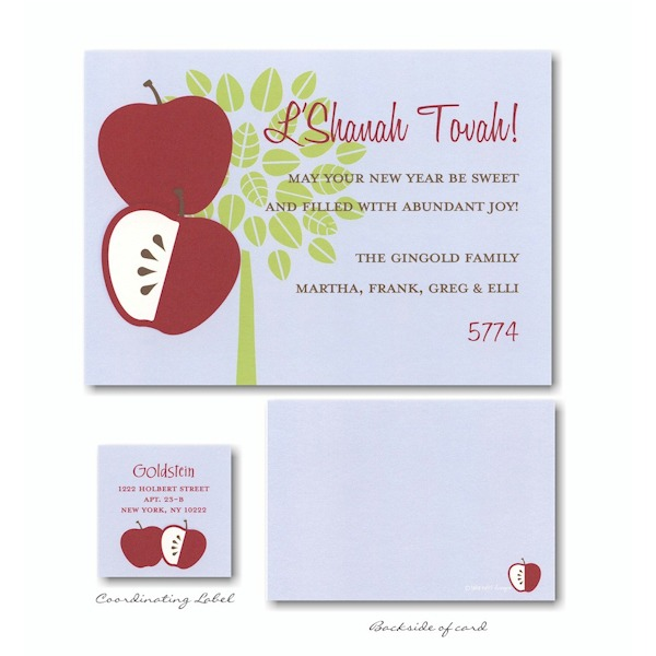 Double Apples with Tree Jewish New Year Card