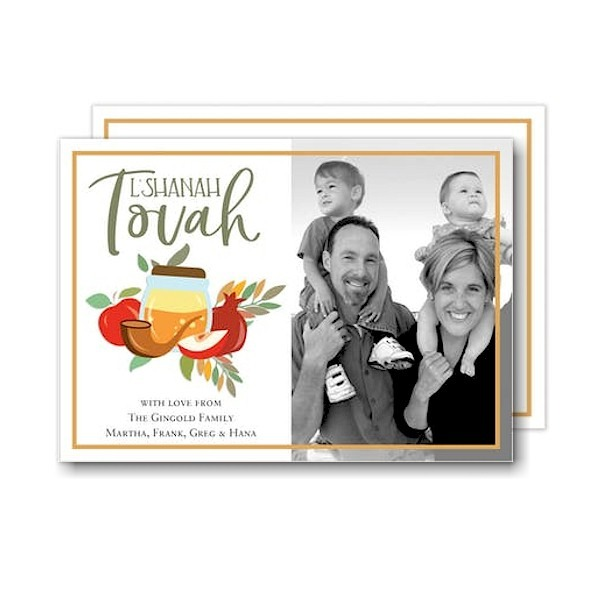 Frame Bounty Blessings Jewish New Year Card