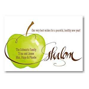 Fresh Jewish New Year Card Sample