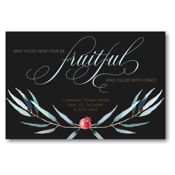 Fruitful Wishes Jewish New Year Card Icon