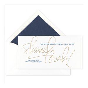 Gleaming Greeting Jewish New Year Card