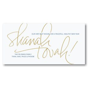 Gleaming Greeting Jewish New Year Card Sample