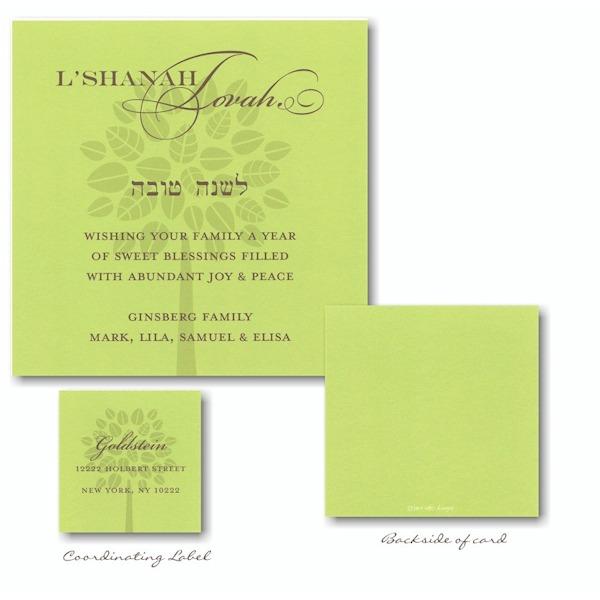 Green Single Tree Rosh Hashanah Card