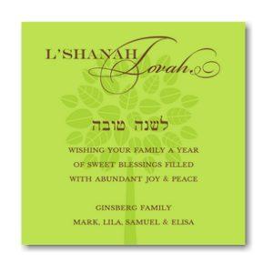 Green Single Tree Rosh Hashanah Card Icon