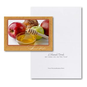 Honey and Apples Jewish New Year Card