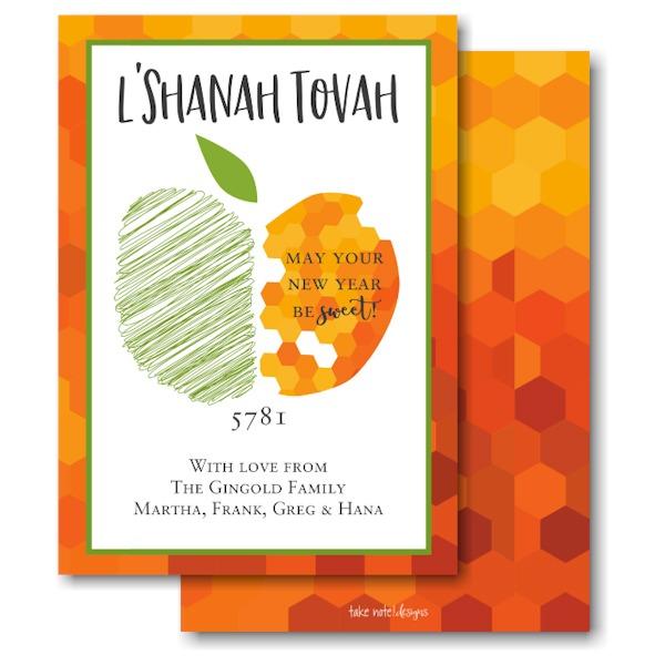 Honeycomb Apple Jewish New Year Card