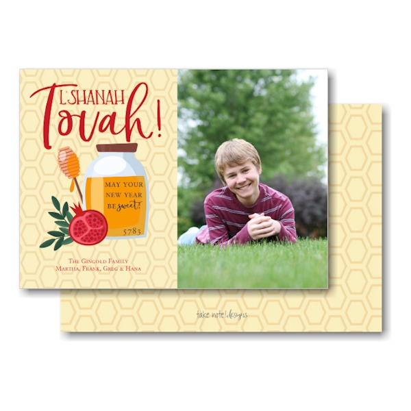 Honeycomb Blessings Jewish New Year Card