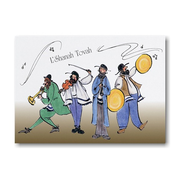 Jewish New Year Band Jewish New Year Card Icon