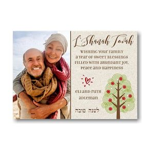 Kraft Modern Apple Tree Jewish New Year Card Icon