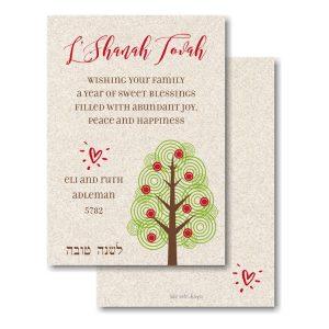Modern Tree Jewish New Year Card Icon