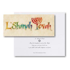 L'Shanah Tovah Menorah Jewish New Year Card
