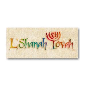 L'Shanah Tovah Menorah Jewish New Year Card Icon