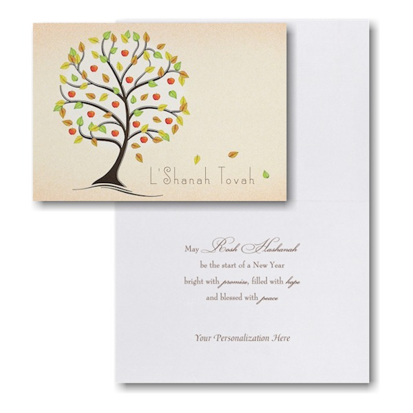 L'Shanah Tovah Tree Jewish New Year Card