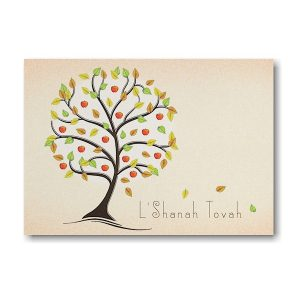 L'Shanah Tovah Tree Jewish New Year Card Icon