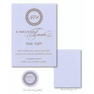 Light Blue Wreath Year Jewish New Year Card