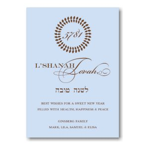 Light Blue Wreath Year Jewish New Year Card Icon