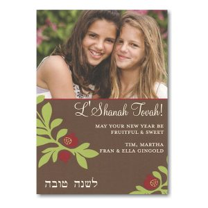 Modern Pomegranate Photo Brown Rosh Hashanah Card Icon