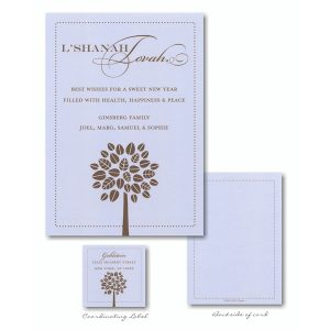 Modern Tree Rosh Hashanah Card