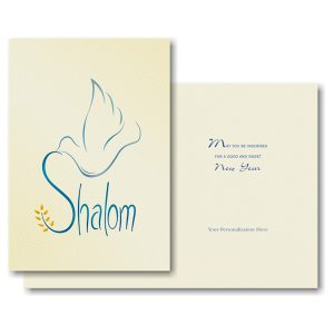 Peaceful Dove Jewish New Year Card