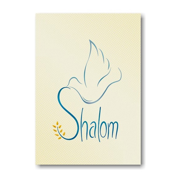 Peaceful Dove Jewish New Year Card Icon
