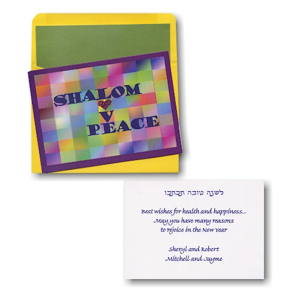 Peaceful Mosaic Jewish New Year Card