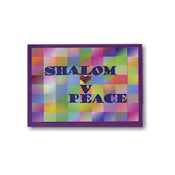 Peaceful Mosaic Jewish New Year Card Icon