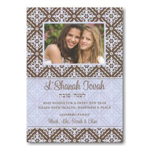 Pomegranate Blossom Photo Frame Rosh Hashanah Card Icon